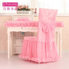 Custom Banquet Chair Covers Transitional Dining Chairs China Wedding Shopping Get Quotations Qiao Life Cover Fabric Sets Of Siamese Princess 817
