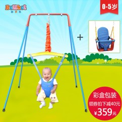 Swing Chair For 5 Year Old Task With Arms China Baby Toys Shopping Guide At Get Quotations Times Baylor Bouncing Jumping Fitness Frame Is Children Indoor And Outdoor