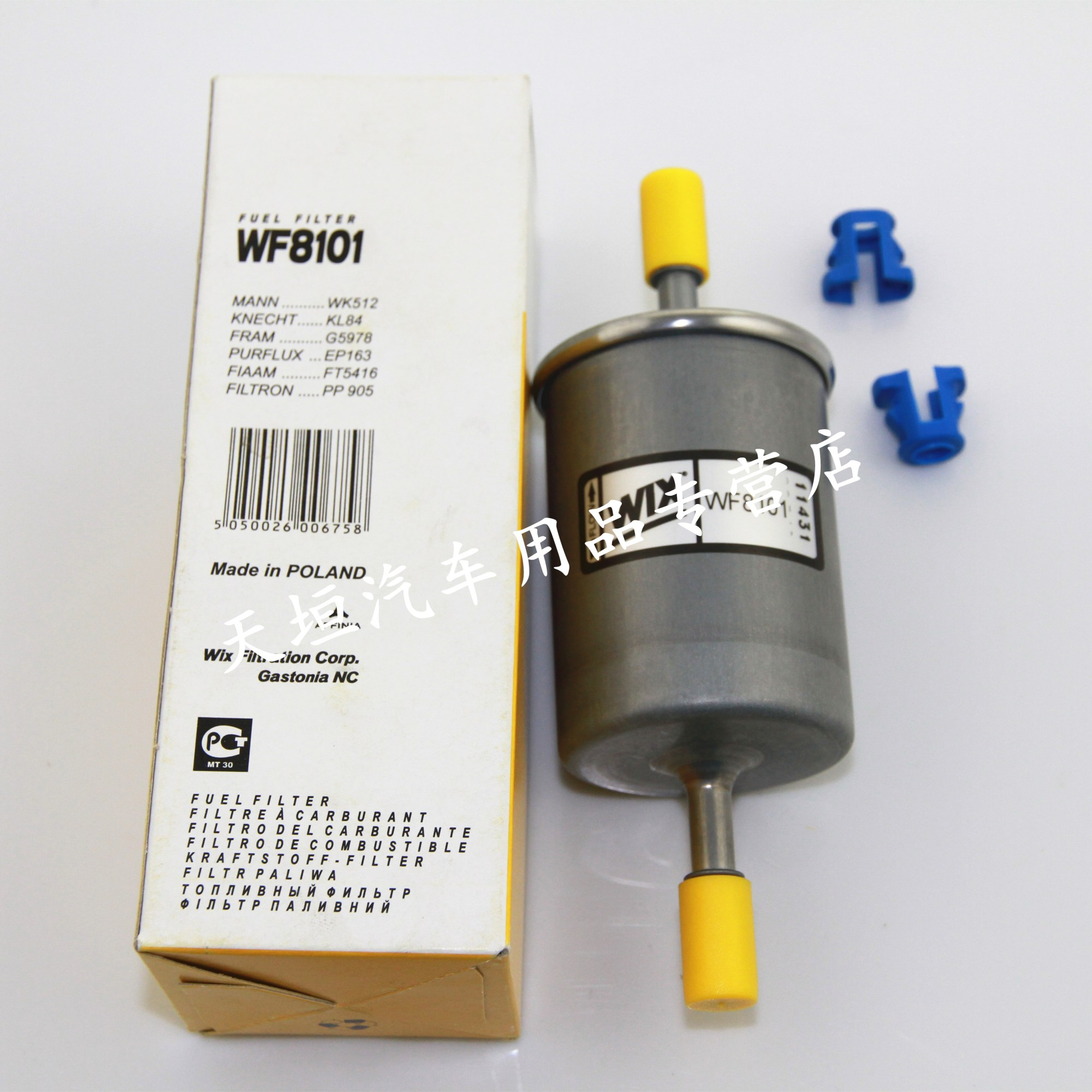 hight resolution of get quotations wix vickers old sail gore saab 9 3 gasoline fuel filter fuel filter gas filter