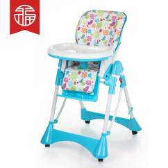 Baby Eating Chair Stool Synonym China Feeding Shopping Guide At Get Quotations Children Eat Seat Dinette Multifunction