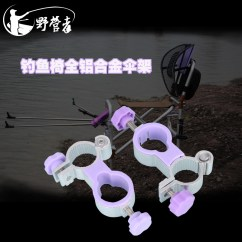 Fishing Chair Umbrella Holder Cheap Sofa Chairs China Universal Get Quotations Campers Stand With Protective Sleeve Folder Two Three
