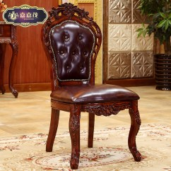 Leather Kitchen Chairs Loose Chair Covers Ireland China Shopping Get Quotations Jiajia Mao American Oak 100 European Solid Wood Dining Lounge