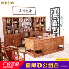 Antique Mahogany Office Chair Best Brand Chairs China Used Furniture Shopping Combination Bookcase Large Rosewood Desk Boss Wood