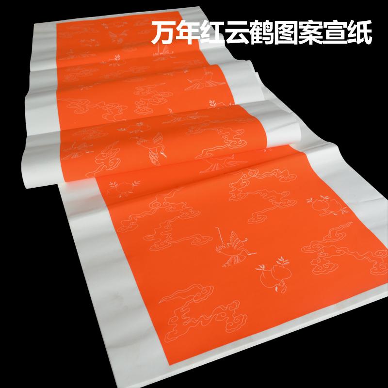 china bulk pattern paper
