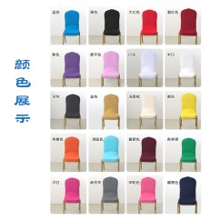 Chair Covers For Weddings Gold Dining China Wedding Signs Shopping Guide Get Quotations Thickening Elastic Coverings Siamese Hotel Banquet Cover Restaurant