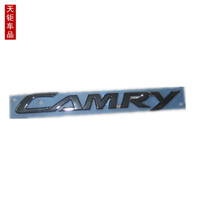 all new camry logo harga toyota kijang innova china generation shopping guide get quotations suffix after seven authentic english flag car stickers