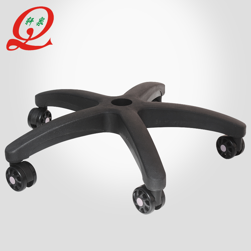 swivel chair feet homemade fishing china pads shopping guide at get quotations xuan quan accessories computer star foot nylon boss