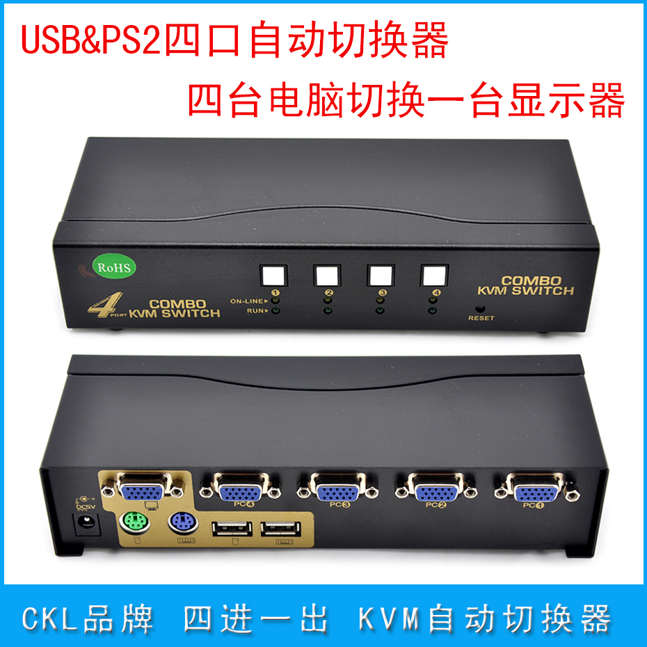 hight resolution of get quotations ckl genuine usb ps2 automatic switcher four into a four 16 kvm computer to