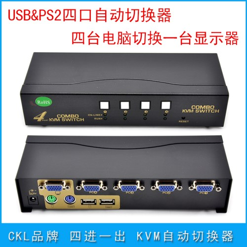 small resolution of get quotations ckl genuine usb ps2 automatic switcher four into a four 16 kvm computer to