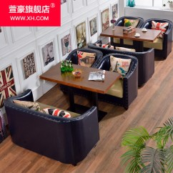 Retro Cafe Dining Chairs Menards Office China Shopping Guide Get Quotations American Tables And Combination Tea Shop Dessert Deck Sofa Theme Restaurant