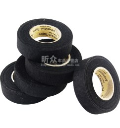 get quotations car harness tape faw volkswagen special harness tape high temperature tape insulation abrasion waterproof [ 950 x 950 Pixel ]