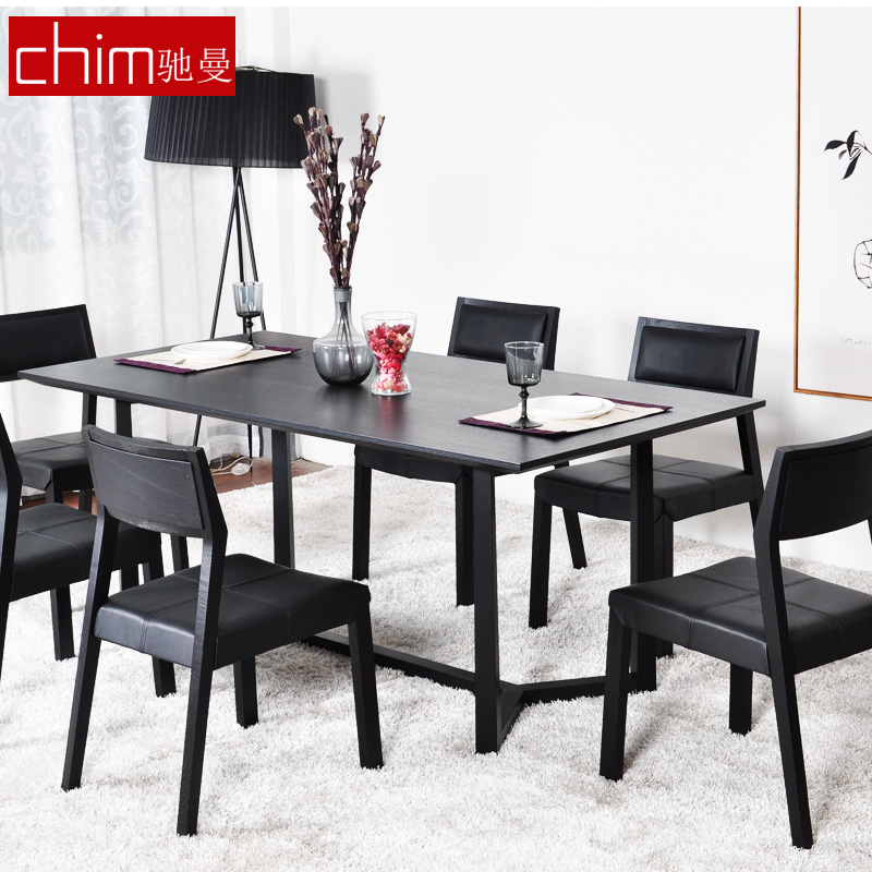 four chairs furniture office chair floor mat china dining get quotations chi man modern minimalist combination of solid wood tables and set table