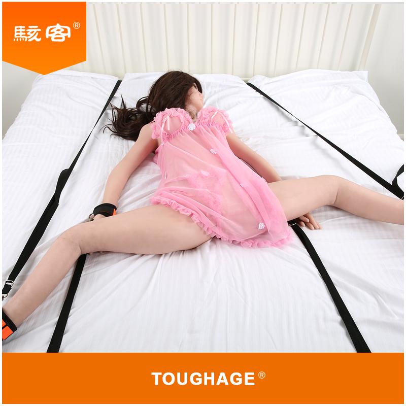 china children restraint system, china children restraint system