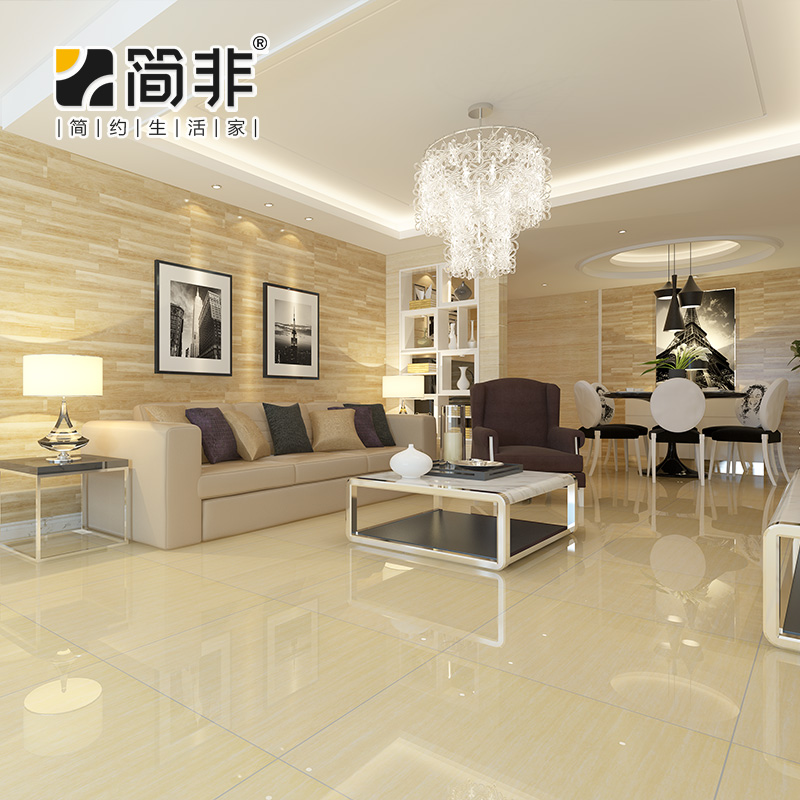 Beige Tile Flooring In Living Room  Home And Harmony