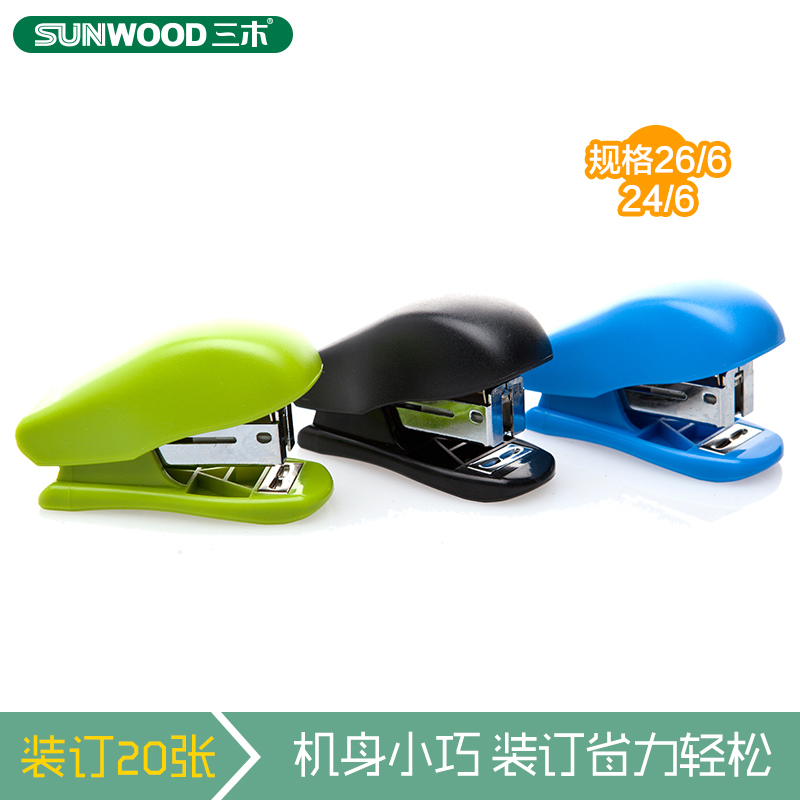 skate chair staples repair outside chairs china mini dvr office shopping guide at get quotations miki 12 stapler 8126 portable supplies binding machine