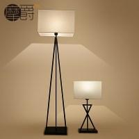 Floor Standing Bedroom Lamps - Bedroom Ideas