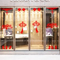 Chinese New Year Door And Window Decorations - Image New ...