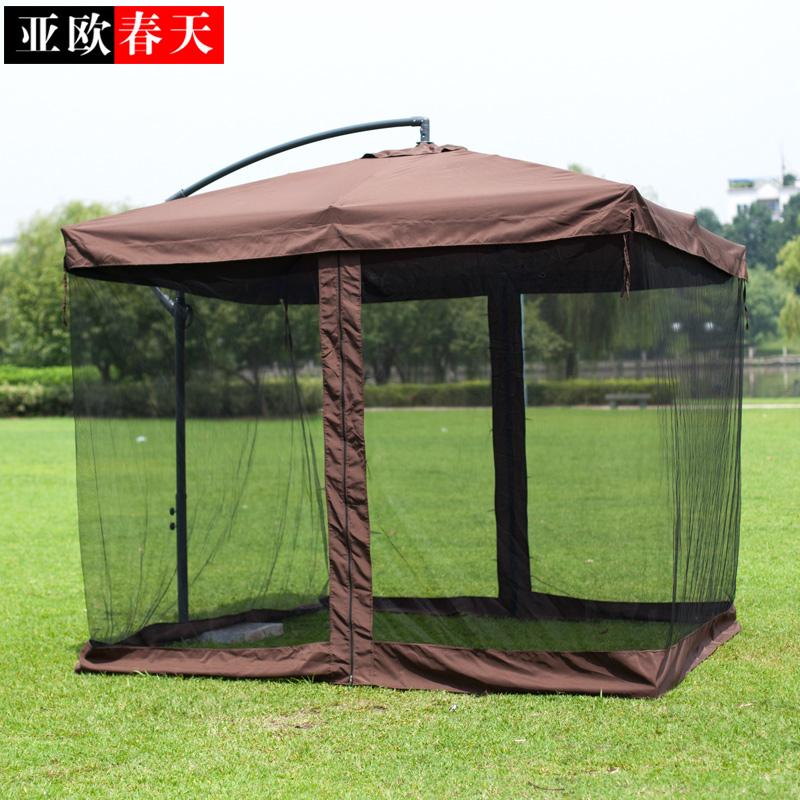 buy large outdoor umbrellas large