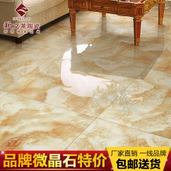 Ceramic Tile Living Room Wall The Manchester China Tiles Shopping Guide At Get Quotations Overland Stone Tv Background