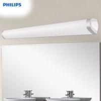 Philips Bathroom Lighting | Lighting Ideas
