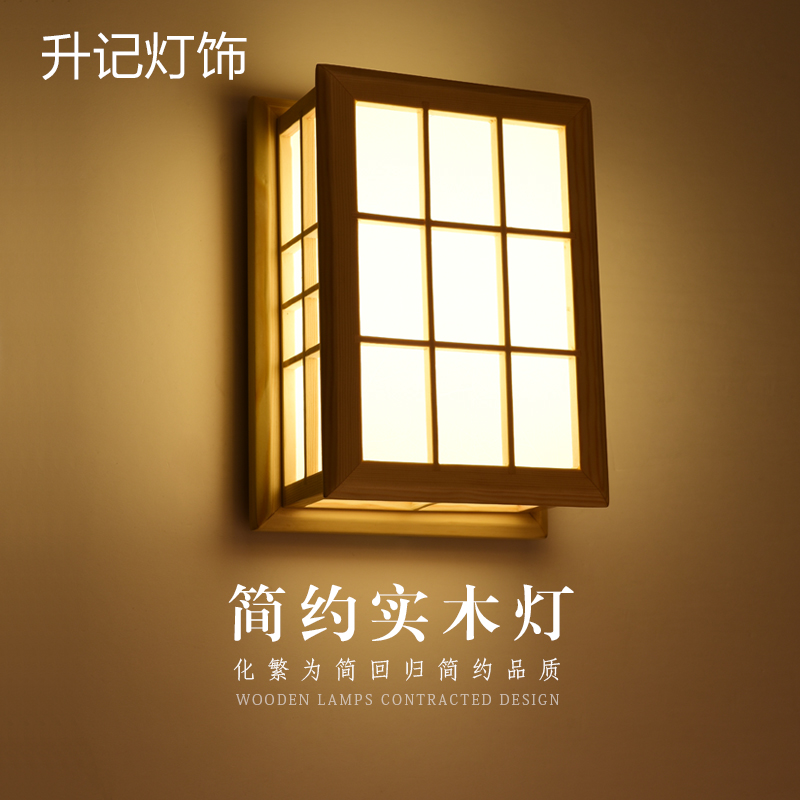 living room wall lamps bright rugs china japanese lamp shopping guide at get quotations wood tatami modern minimalist bedroom balcony aisle