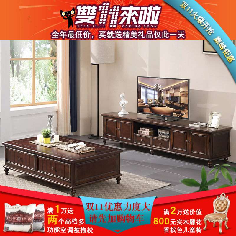 retro living room coffee table brown and turquoise ideas china wood shopping guide at wyatt enjoy life long american country european