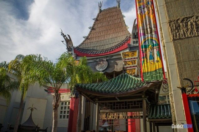 Exterior - Great Movie Ride - Disney Hollywood Studios Attraction
