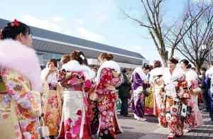 Seijin no hi : Le jour du passage de la majorité