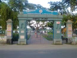 বিপিন পার্ক, ময়মনসিংহ