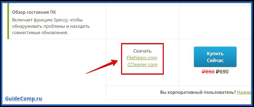 Неліктен Яндекс Браузер іске қосылмаған