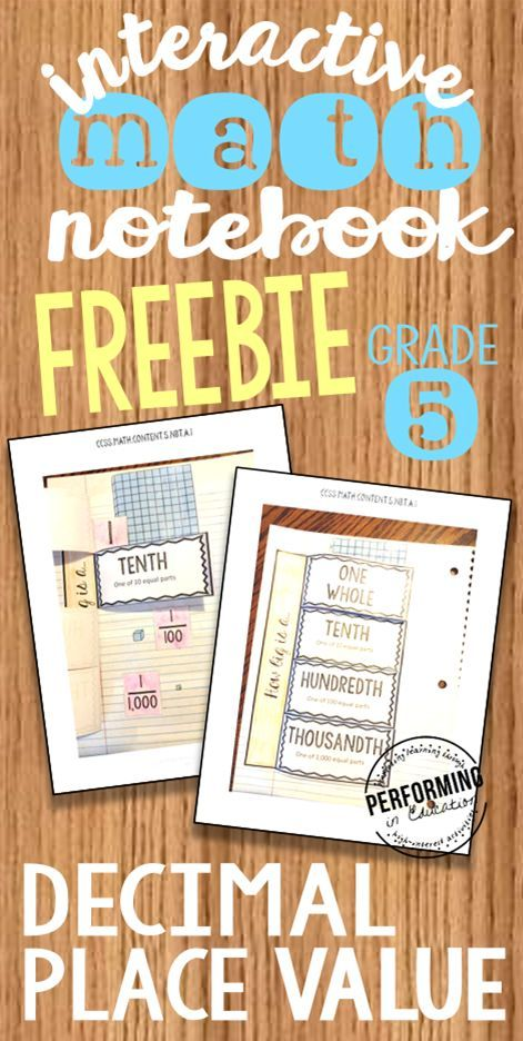 guided math fifth grade place value activities called interactive journal decimal place value game
