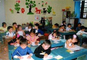Ecole Materne