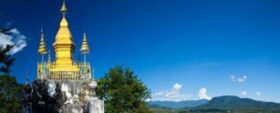 Le mont Phousi