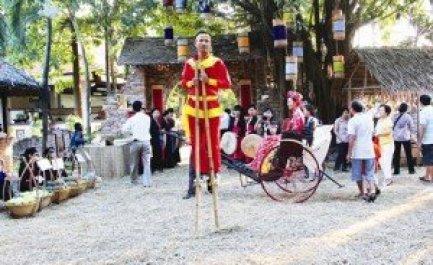 La Fête du pays natal Vietnam