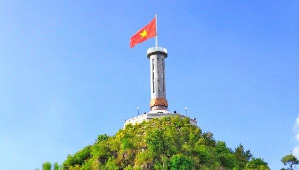 Circuit a Ha Giang