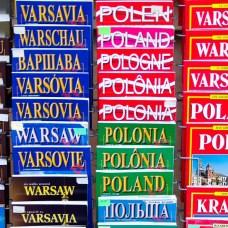 Albumy ze zdjęciami Warszawy i Polski to świetny pomysł na pamiątkę z podróży.