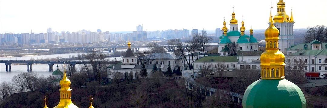 page-banner-ukraine