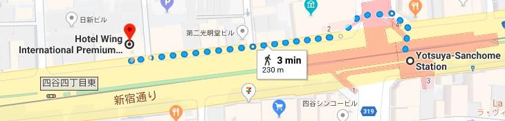 yotsuya-sanchome-station