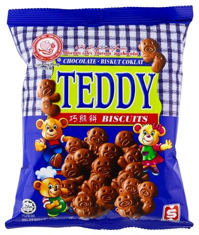 Teddy Biscuits
