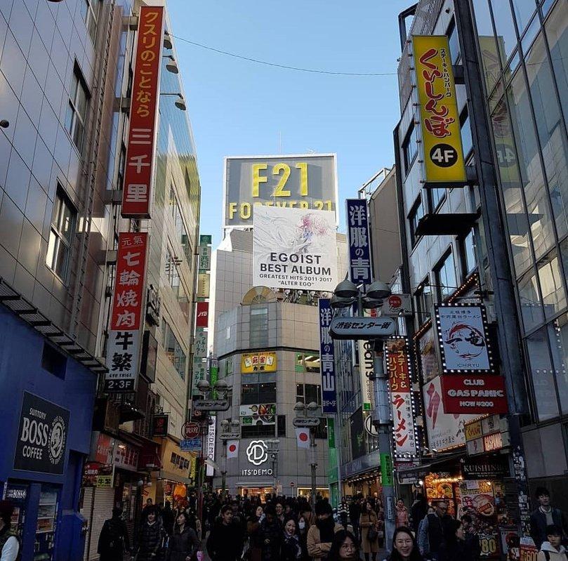 ultimate otaku experience tokyo japan city