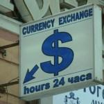 Сurrency exchange