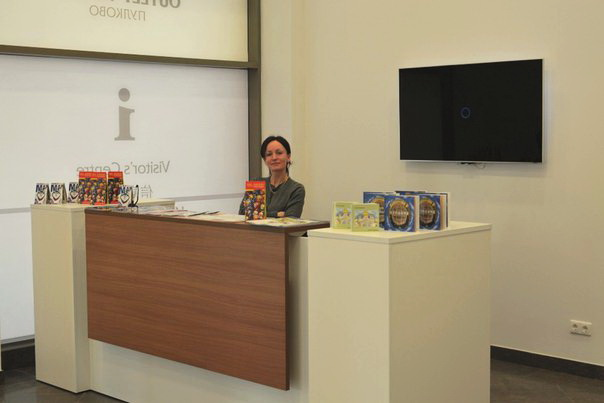 New tourist information center was opened at the Outlet Village Pulkovo