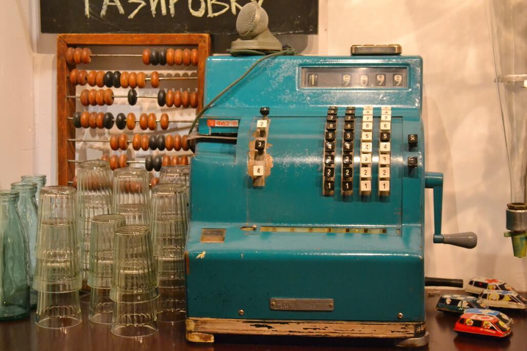 Retro cash machine