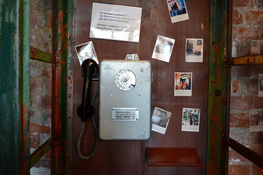 Retro telephone booth