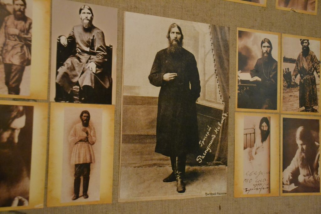 The pictures of Rasputin
