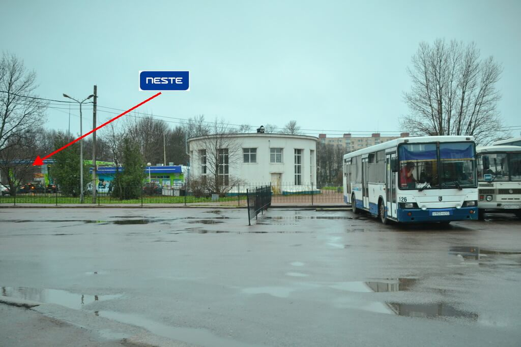 Square near bus station