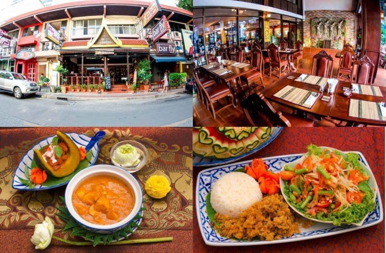 Ruan Song Naree Restaurant