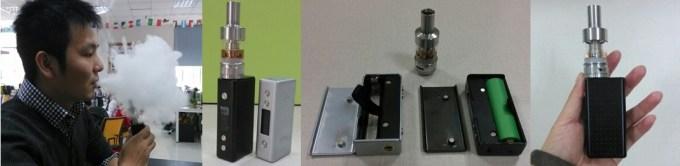 cloupor mini battery