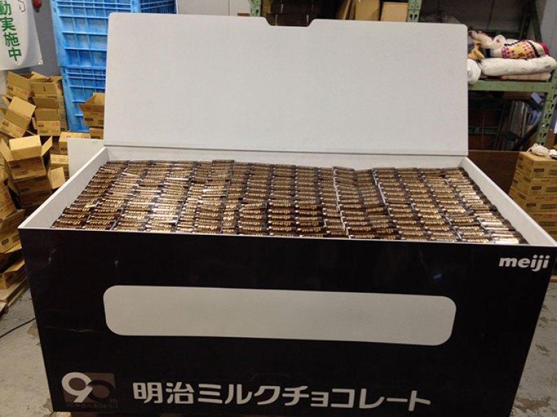 Fotos, Curiosidades, Comunicação, Jornalismo, Marketing, Propaganda, Mídia Interessante Largest-box-of-chocolate-bars_tcm25-480700 O chocolate mais caro do mundo! E outras curiosidades Cotidiano Curiosidades