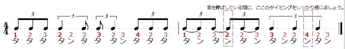 3連譜:問題9の答え